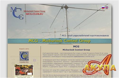 Клуб MCG - сайт радиолюбителей