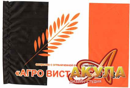 Флаги: Размер - 90*135 Материал – полиэфирный шёлк