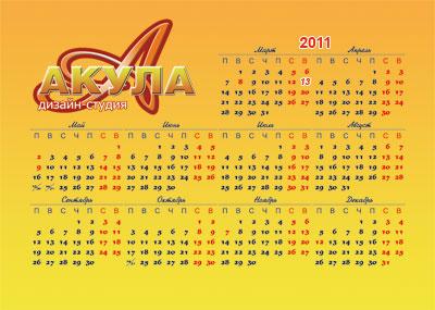 Макеты карманных календарей 100х70, двусторонний полноцвет
