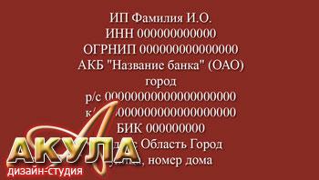 Макет визитки - закупка организацией сельхозпродукции