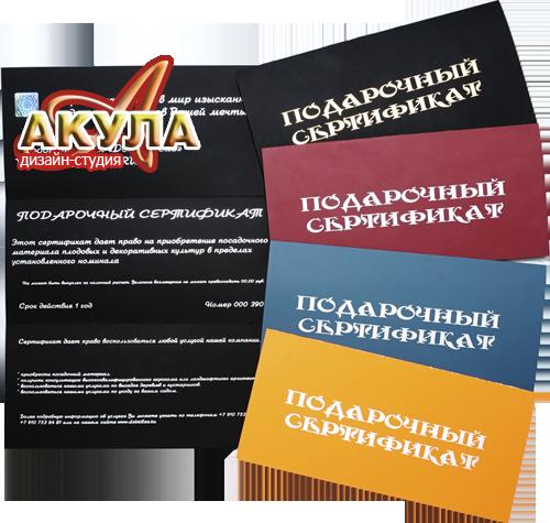 Макеты сертификатов экстра класса - бумага  матовая, с напылением латекса, печать серебром и золотом